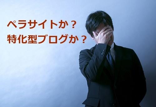 nayami20181014.jpg