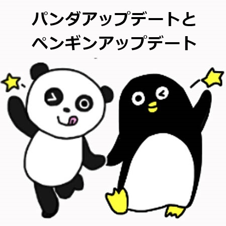 pand20181014.jpg
